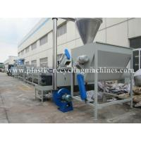 Waste Plastic Recycling Machine For Washing Plastic Bags / PP PE Waste Films