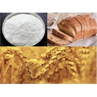 Xylanase for wheat flour and baking, food additives Manufactures