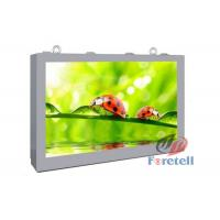 Cheap Roof Hanging Outdoor Digital Signage Displays Silver Colour Remote Control for sale