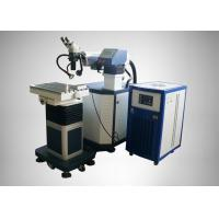 Mould Laser Spot Laser Welding Machinery Stainless Steel Auto Parts Manufactures