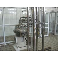 Cheap Complete Ice Cream Processing Plant  Milk Processing Line for sale