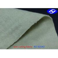 High Performance Stab Resistant Fabric Knitted Aramid Fiber Fabric With Steel Wire Manufactures