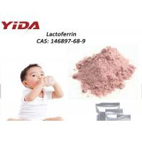 China High quality lactoferrin powder in bulk supply,welcome u to inquiry on sale