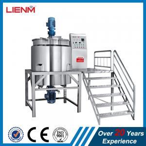 China 500L, 1000L Industrial Chemical Liquid Mixer Machine Detergent Agitator Production Equipment Industrial Cosmetic Liquid on sale