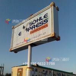 Supermarket wall vertical trivision billboard adverisment