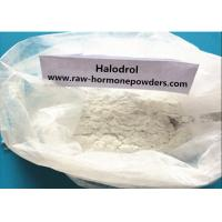 99% White ProHormone Powders Halodrol CAS 35937-40-7 For Muscle Building Manufactures