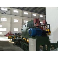 Cheap High Performance Plastic Bale Breaker In Recycle Processing 30KW HC85-1250B for sale