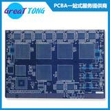 Buy cheap Magnetic Flow Meter Custom PCB Prototype-China Electronics Manufacturing from wholesalers