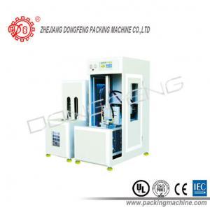 Plastic Bottle Blow Molding Machine , 12KW Pet Bottle Manufacturing Machine Manufactures