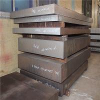 S50C / 1.1210 / SAE1050 / 50# Plastic Mold Steel / Pre Hardened Tool Steel Sheet Manufactures
