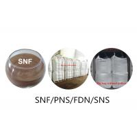 Cheap Yellow Sulphonated Naphthalene Formaldehyde , Concrete Water Reducer Admixture for sale