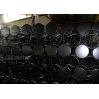Buy cheap Φ3, 3.2, 3.5, 3.8, 4 Thickness Coal Burning Boiler Dust Bag Filter Cage 304 316 from wholesalers