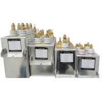 Induction Heating High Frequency Capacitors Water Cooled with CE Approval Manufactures