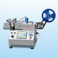 Micro Computer Fully Automatic Label Cutter Machine For Logo Cutter Manufactures