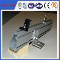 China OEM achievable solar mounting structure and solar panel mounting rail for sale on sale