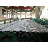 Stainless Steel Seamless Tube, ASTM A213 TP347/347H, Heat Exchanger Application Manufactures