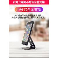 COMER portable Aluminum alloy Universal Smartphone foldable holder desktop Stand for Mobile phone , www.comerbuy.com Manufactures