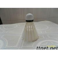 China Hot Sale Duck Feather Badminton Shuttlecock on sale