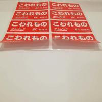 Clear Peelable	Printed Self Adhesive Labels Comestic Bottle Marking Support Manufactures