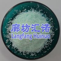 China medical grade bp usp ep standard ferrous sulfate heptahydrate factory price on sale