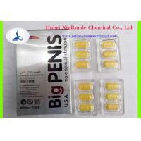 China Yellow Capsules Medicine Tablet USA Big Penis Male Sexual Stimulant 12 Pills on sale