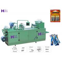 0.5MPa - 0.7MPa Blister Card Packaging Machine 12KW 45MM Max Forming Depth Manufactures