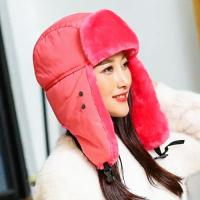 2017 Winter Russian Style Lady Ski 24*35cm thickness 4cm 95g 100% Polyester Foldable Bomber Aviator Hat Manufactures