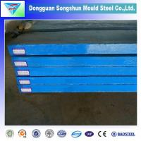 Buy cheap Alloy steel 4130 plate from wholesalers