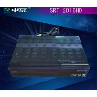 Buy cheap Star Track Galaxy1/2016 Satellite Receiver with CAS+BISS from wholesalers