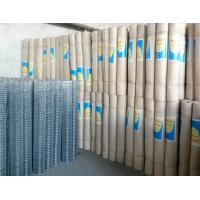 """Square Hole PVC Coated Welded Steel Wire Mesh 1/4"""" 1/2"""" Inch For Playground Manufactures"""