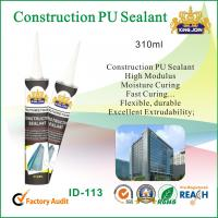 Quality Fast Curing Construction PU Adhesive Sealant For Concrete / Roof / Window wholesale