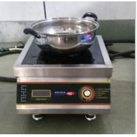 Water Proof Commercial Induction Cooker Single For Hotel / Restaurant Manufactures