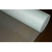 wall reinforcement Fiberglass Mesh Fabric Grid Cloth with Plain weave Manufactures