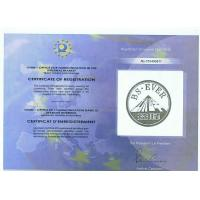 Anping Blue Star Metal Wire Mesh Products Co., Ltd Certifications