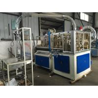 Ice Cream Cup Making Machine Automatic Paper Cup Forming Machine Manufactures