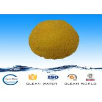 Heavy metal ions removal chemicals polyferric sulfate for industrial wastewater Manufactures