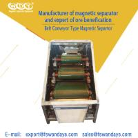 Strong Magnetic Separator Machine For Plastic Industry / Silica Sand / Ceramics / Plastic Manufactures
