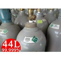 Rare Gases , Xenon Inert Noble Gases Filled In 8L - 50L Cylinder Non Flammable Rare Xe Manufactures