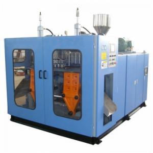 KAL80-12L Double Station Automatic Extrusion Blow Molding Machine Manufactures