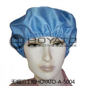 Not Raising Dust Clean Room Garments Germicidal Elastic ESD Anti Static Hat Manufactures