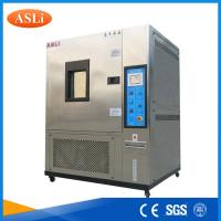 -70C~200C Programmable Environmental Test Chamber / Temperature And Humidity Chamber Manufactures