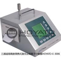 High Precision Portable Airborne Particle Counter , Three Channels Laser Particle Counter Manufactures