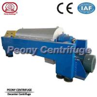 Cheap Wastewater Treatment Plant Decanter Centrifuge Sewage Processing Machine for sale