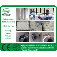 Chinese High-quality Polyurethane foam adhesive for home Manufactures