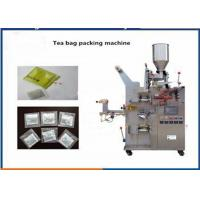 Automatic Auto Bagging Machines Manufactures