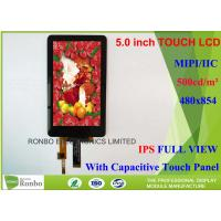 Buy cheap High Luminance IPS Touch Screen LCD Display 5.0 Inch 460cd / M² Brightness from wholesalers