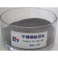Buy cheap HOT SALE !!! Metal Abrasive shot 0.4mm ,shot 0.3mm stainless steel cut wire shot from wholesalers