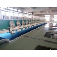 Quality Computerised Clothing Multi-Head Embroidery Machine 24 Head , Dahao 5 Inches for sale