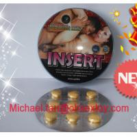 Cheap Yellow Color 18000mg Insert Male Performance Enhancers Tablets , Strong Sex Pills To Enhance Sexual Power for sale