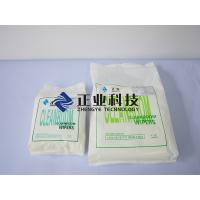 Cheap Lint Free Cleaning Dust-Free Cloth With High Flexible And Water Absorption for sale